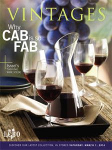 LCBO cover March 1 2014